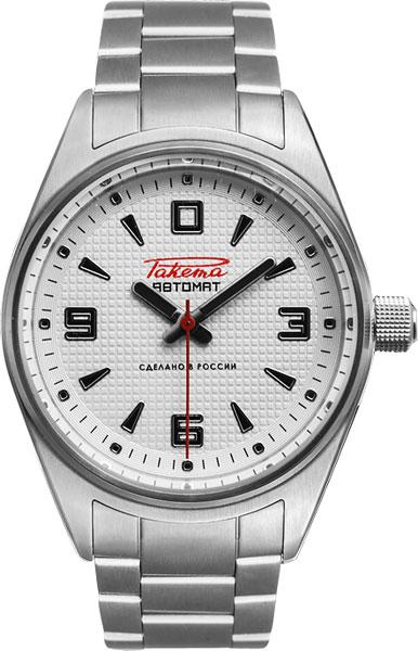 Мужские часы Ракета W-20-16-30-0123 raketa российские наручные мужские часы raketa w 20 16 30 0138 коллекция petrodvorets classic