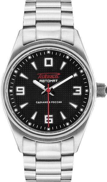 Мужские часы Ракета W-20-16-30-0138 raketa российские наручные мужские часы raketa w 20 16 30 0138 коллекция petrodvorets classic