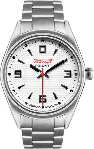 лучшая цена Мужские часы Ракета W-20-16-30-0154