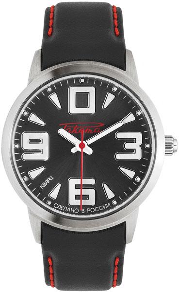 Мужские часы Ракета W-20-50-10-0112 мужские часы ракета w 20 11 10 0157