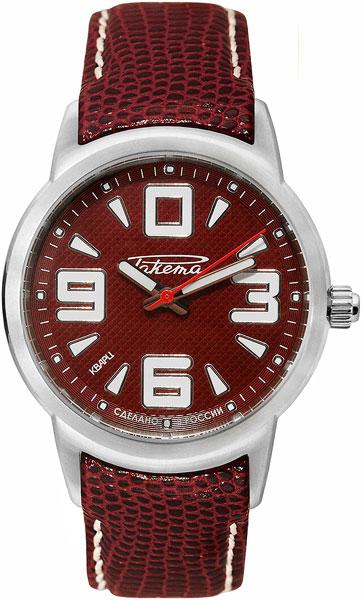 Мужские часы Ракета W-20-50-10-0147