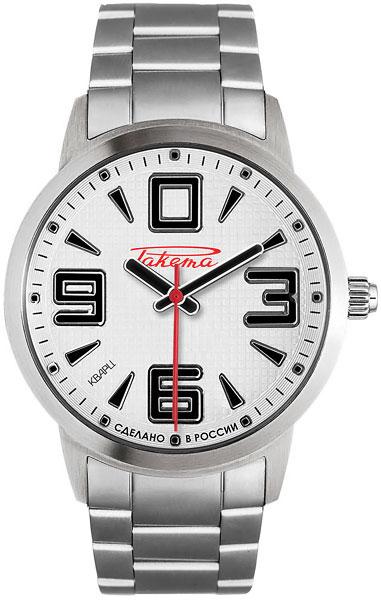 лучшая цена Мужские часы Ракета W-20-50-30-0126