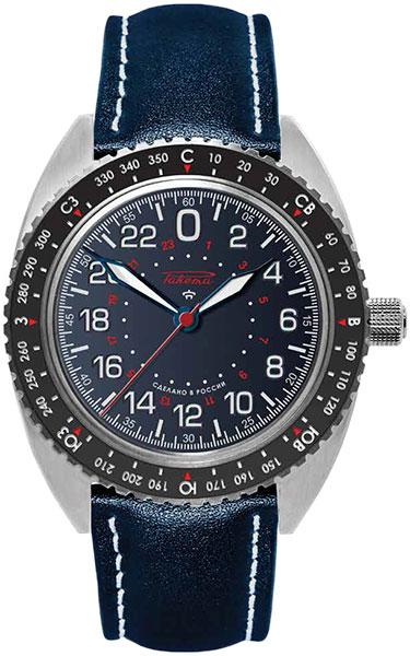 лучшая цена Мужские часы Ракета W-30-19-10-0195