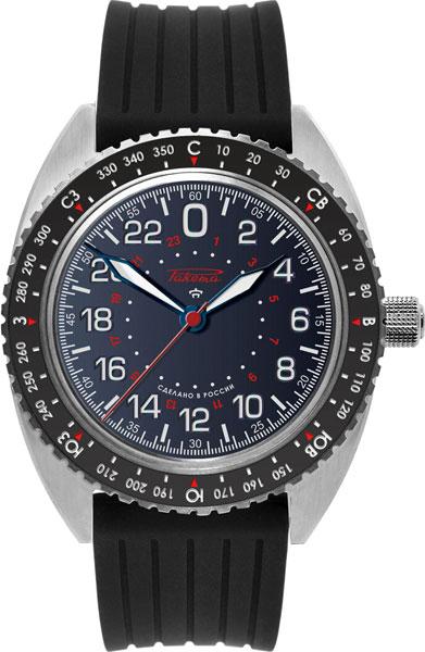 лучшая цена Мужские часы Ракета W-30-19-20-0194
