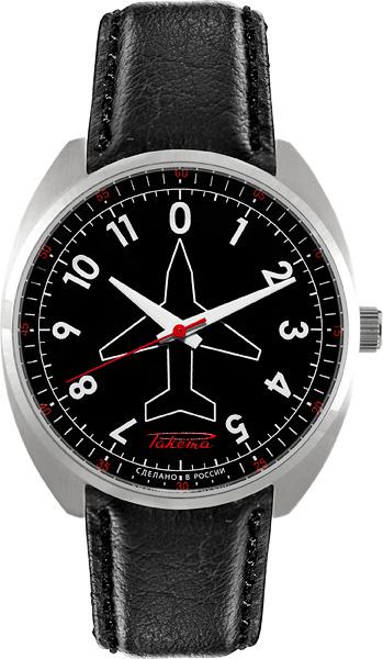 Мужские часы Ракета W-30-50-10-0159 цена