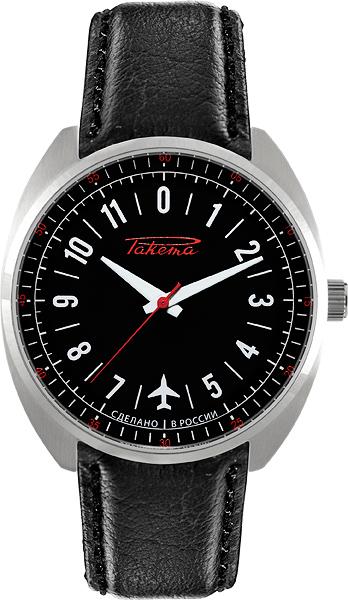 лучшая цена Мужские часы Ракета W-30-50-10-0161