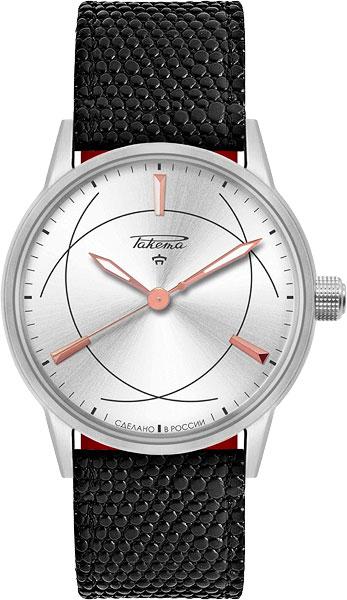 Мужские часы Ракета W-40-16-10-0176 все цены