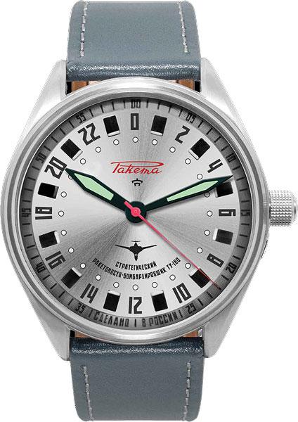 Мужские часы Ракета W-45-17-10-0174