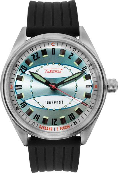 лучшая цена Мужские часы Ракета W-45-17-20-N149