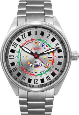 лучшая цена Мужские часы Ракета W-50-17-30-0218