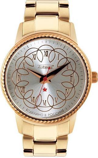 лучшая цена Мужские часы Ракета W-60-10-30-N085