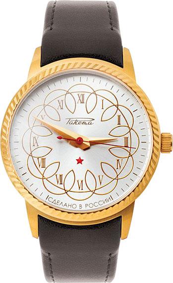 лучшая цена Мужские часы Ракета W-60-50-10-S086