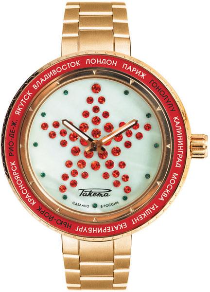 Женские часы Ракета W-70-53-30-0129-ucenka цена и фото