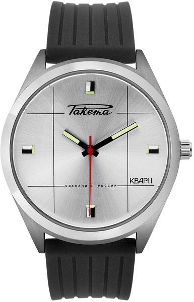 лучшая цена Мужские часы Ракета W-80-50-20-0065