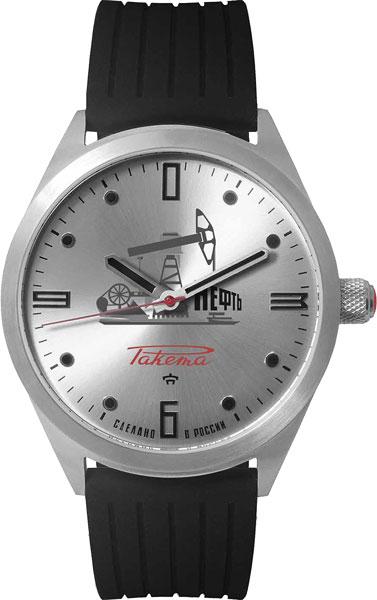 Мужские часы Ракета W-80-50-20-0164