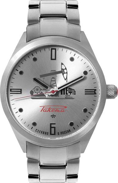 Мужские часы Ракета W-80-50-30-0165