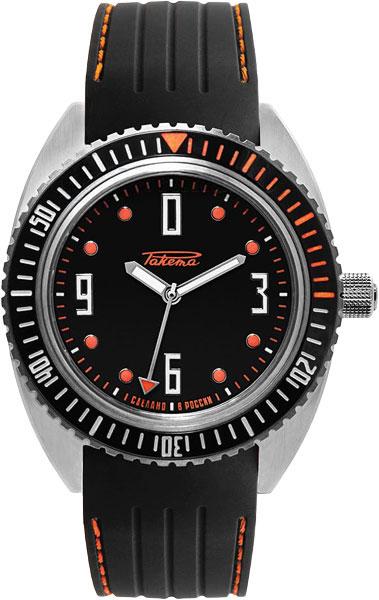 Мужские часы Ракета W-85-16-20-0122