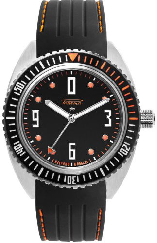 Мужские часы Ракета W-85-16-20-0252