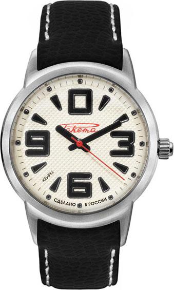 Женские часы Ракета WW-R-20-AA-0001 браслет bradex as 0001