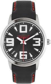 Мужские часы Ракета W-60-10-10-N084 Детские часы Disney by RFS D3406MY