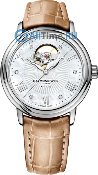 Часы женские swatch subm 109 g