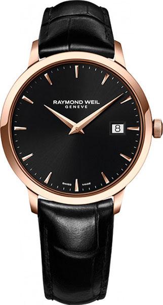 Женские часы Raymond Weil 5388-PC5-20001 женские костюмы классического стиля