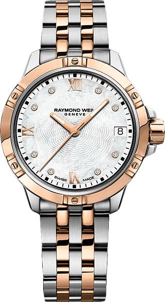 Женские швейцарские наручные часы Raymond Weil 5960-SP5-00995