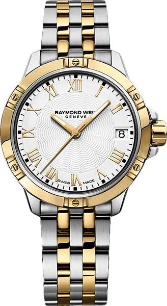 где купить Женские часы Raymond Weil 5960-STP-00308 по лучшей цене