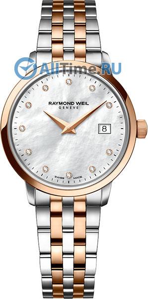 Женские часы Raymond Weil 5988-SP5-97081
