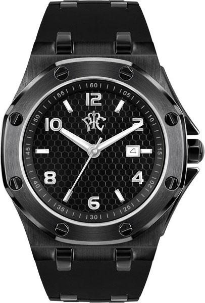 Часы РФС P094702-155A-ucenka Часы Ника 0445.0.1.31