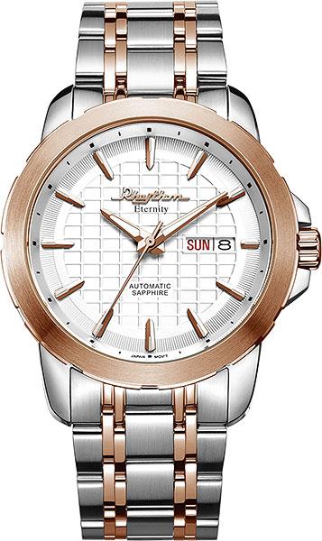 цена Мужские часы Rhythm A1301S05 онлайн в 2017 году