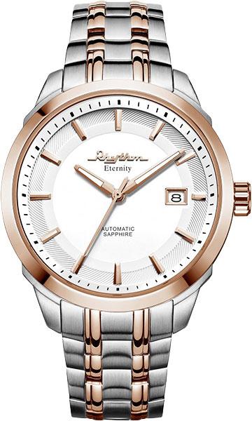 где купить Мужские часы Rhythm A1302S05 дешево