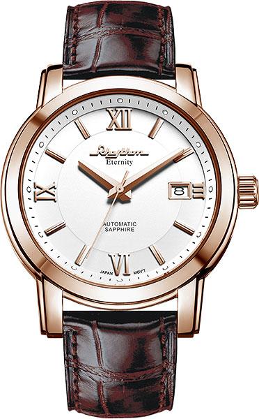Мужские часы Rhythm A1303L03