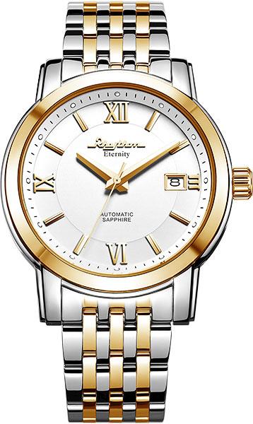 Часы Rhythm A1303S03 Часы Casio GA-110TP-7A