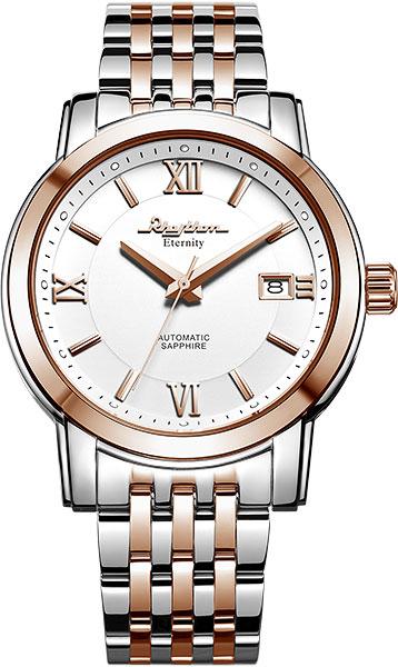 Мужские часы Rhythm A1303S05