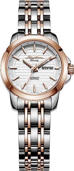 Женские часы Rhythm A1307S04