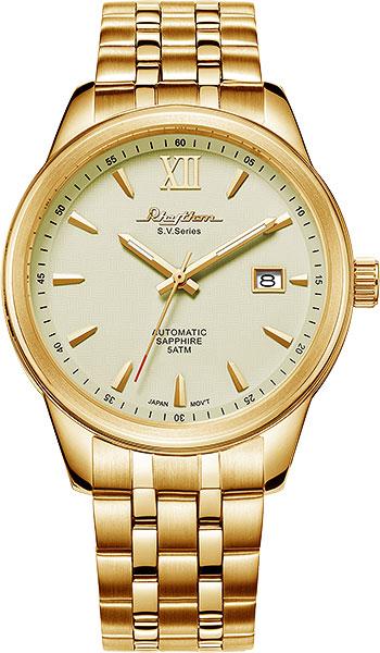 Мужские часы Rhythm AS1611S08