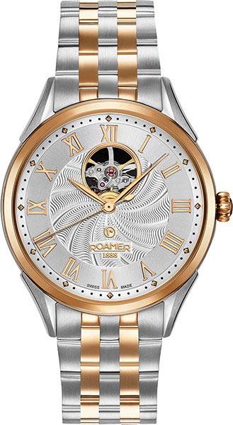 Мужские часы Roamer 550.661.49.22.50