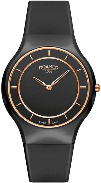 Женские часы Roamer 684.830.49.55.06 цена
