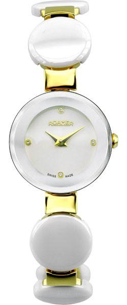 цена Женские часы Roamer 686.836.48.29.60 онлайн в 2017 году