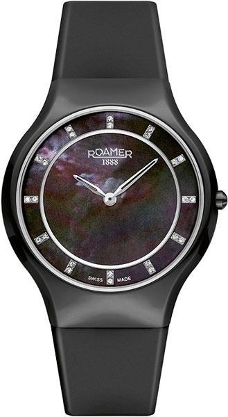 Женские часы Roamer 688.830.41.59.06 от AllTime