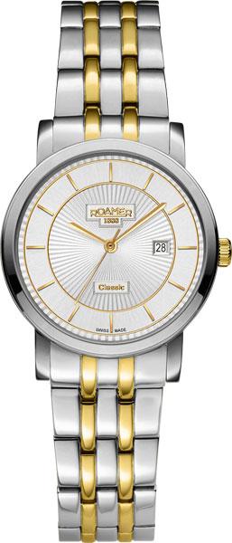 Женские часы Roamer 709.844.47.17.70