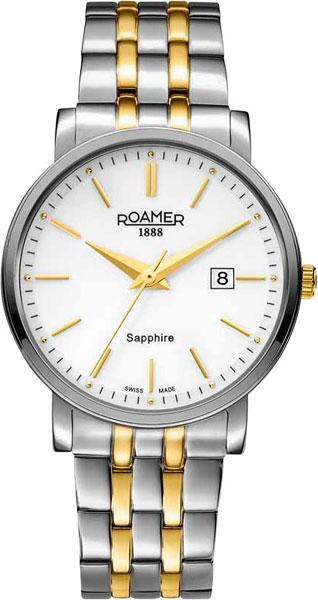 где купить Мужские часы Roamer 709.856.47.25.70 по лучшей цене
