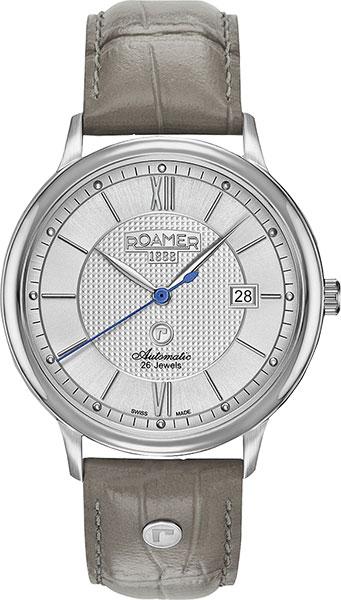 Мужские часы Roamer 956.660.41.13.09 u7 2016 новая мода силиконовая и нержавеющая сталь браслет мужчины изделий 18k позолоченный браслеты
