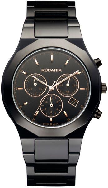 цена  Мужские часы Rodania RD-2451643  онлайн в 2017 году