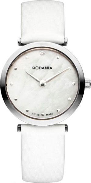Женские часы Rodania RD-2505721 женские часы rodania rd 2492442