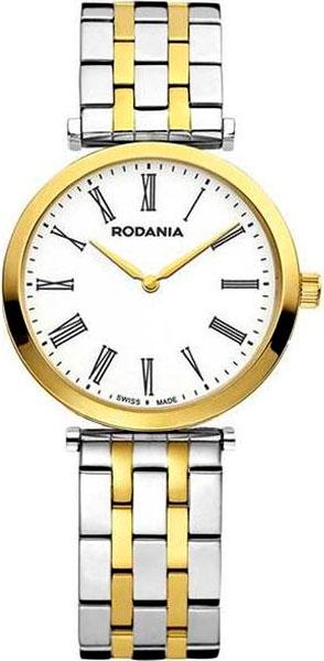 лучшая цена Женские часы Rodania RD-2505782