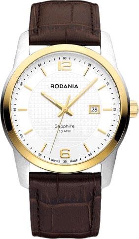 Часы Rodania RD-2511070 Детские часы Disney by RFS D4403C