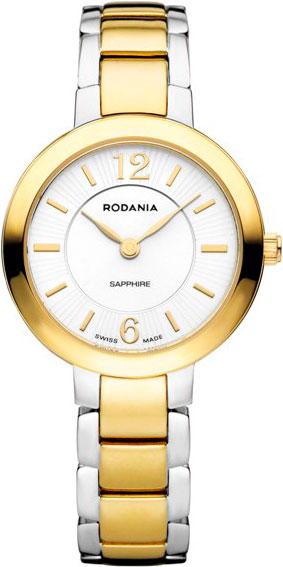 Женские часы Rodania RD-2513080