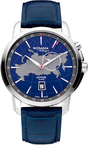 цена Мужские часы Rodania RD-2514727 онлайн в 2017 году